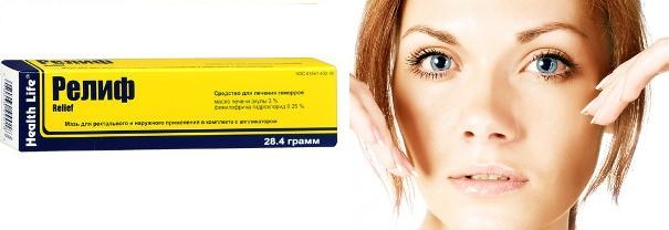 аптечные крема от пигментных пятен